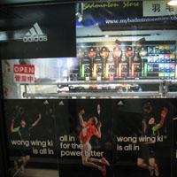Contact Us   MY Badminton Store 140acf87e2e44